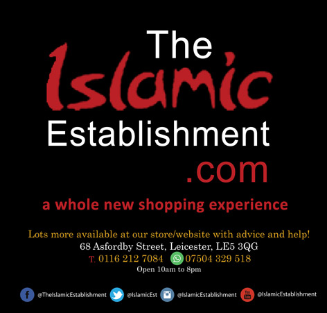 Islamic-Establishment